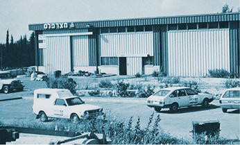 הקמת מפעל ייצור חדש